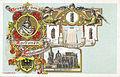 Andenkenkarte Heiligtumsfahrt 1909.jpg