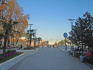 Arcadia Park, Odessa - Image: Arcadia Park