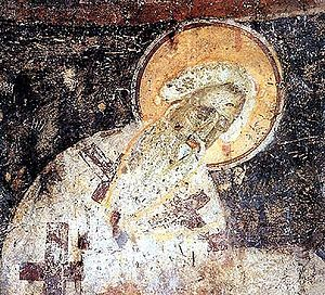 Arsenije Sremac - Archbishop Arsenije Sremac, fresco from the Church of the Holy Apostles, Patriarchal Monastery of Peć.