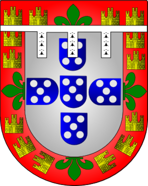 Duke of Coimbra - Coat of arms of Infante Pedro, the 1st Duke of Coimbra