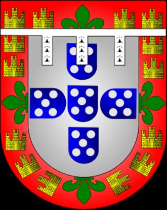 Duke of Coimbra - Coat of arms of Infante Pedro, the 1st Duke of Coimbra