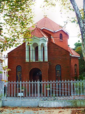 Armenians in Uruguay - Our Lady of Bzommar Cathedral