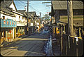 Ashiya-machi, Onga-gun, Fukuoka Prefecture - Town Street - 1955.jpg