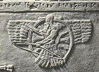 Ashur god
