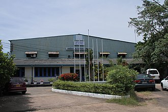 Asian Aviation Centre (Sri Lanka) - Head Office - Asian Aviation Centre, Colombo Airport, Ratmalana, Sri Lanka