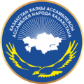 Assembly of People of Kazakhstan emblem.png