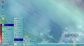 Astra Linux Common Edition 1.11 Меню Пуск (утилиты).png