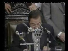 Discursu d'asunción de Raúl Alfonsín