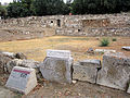 Athens Agora Southwest Fountain House.jpg