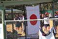 Australia v Japan Game 7 169.JPG