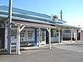 Awakatsuyama-station-stationhouse-2007.jpg