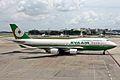 B-16463 B747-45E (SCD) Eva Air SIN 03APR06 (6539732491).jpg