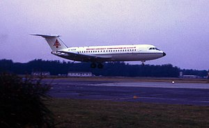 Bournemouth Airport - A BAC 1-11 in British Aircraft Corporation livery at Bournemouth Airport in 1971.