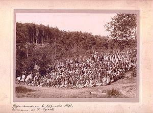 Kruševo Republic - A photo of the squad of Pitu Guli near Birino, 1903