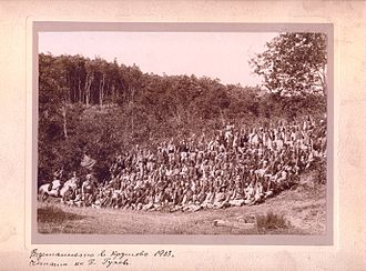 Kruševo Republic - A photo of the squad of Pitu Guli near the village of  Birino, close to Krusevo, 1903