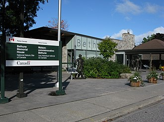 Bethune Memorial House - Image: BMH Visitor Centre