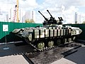 BMPT Strazh 01.jpg