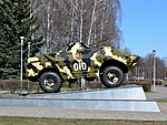 BRDM-2 in Korolyov Moscow Oblast.jpg