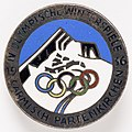 Badge (AM 1996.71.342-1).jpg
