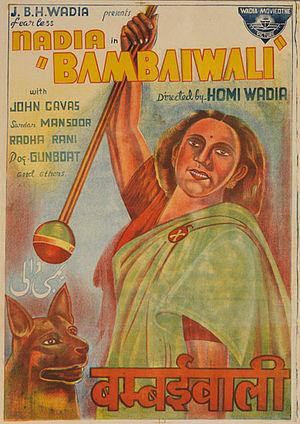 Bambaiwali - Image: Bambaiwali 1941