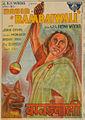 Bambaiwali 1941.jpg