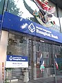 Bank of Bangkok Osaka.jpg