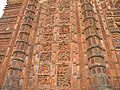 Bankura district - Jore Bangla Temple - 20121225134658.jpg