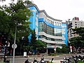 Banqiao District Office, New Taipei City 20170909.jpg
