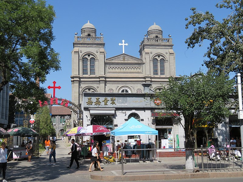 File:Baoding Cathedral from the street.jpg