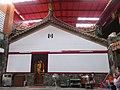 Baozangyan 寶藏巖 - panoramio.jpg