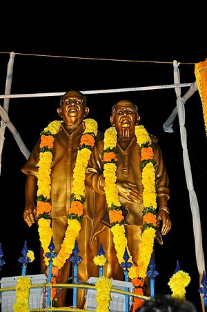 Bapu (film director) - Image: Bapu and Ramana gari Statue