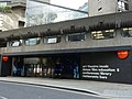 Barbican Centre - Silk Street entrance 01.jpg