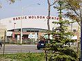 Barrie Molson Centre.jpg