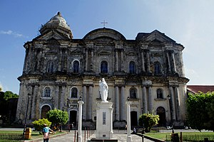 The Amazing Race Philippines 2 - The Basilica de San Martin de Tours served as the second pit stop of the race.