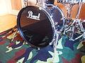 Bass drum. jpg.JPG
