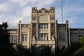 Baton Rouge Magnet High School - The facade of the school before renovation