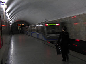 Baumanskaya (Moscow Metro) - Station platform with incoming train
