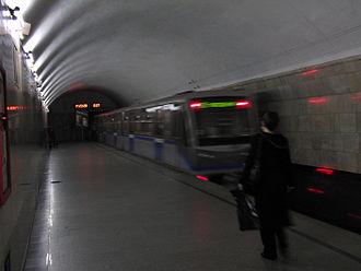 Baumanskaya (Moscow Metro) - Station platform with incoming train