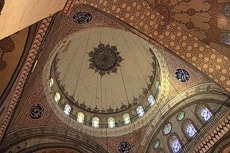 Bayezid II Mosque - Image: Bayezid Camii Dome