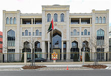 List Of Diplomatic Missions Of The United Arab Emirates Wikipedia