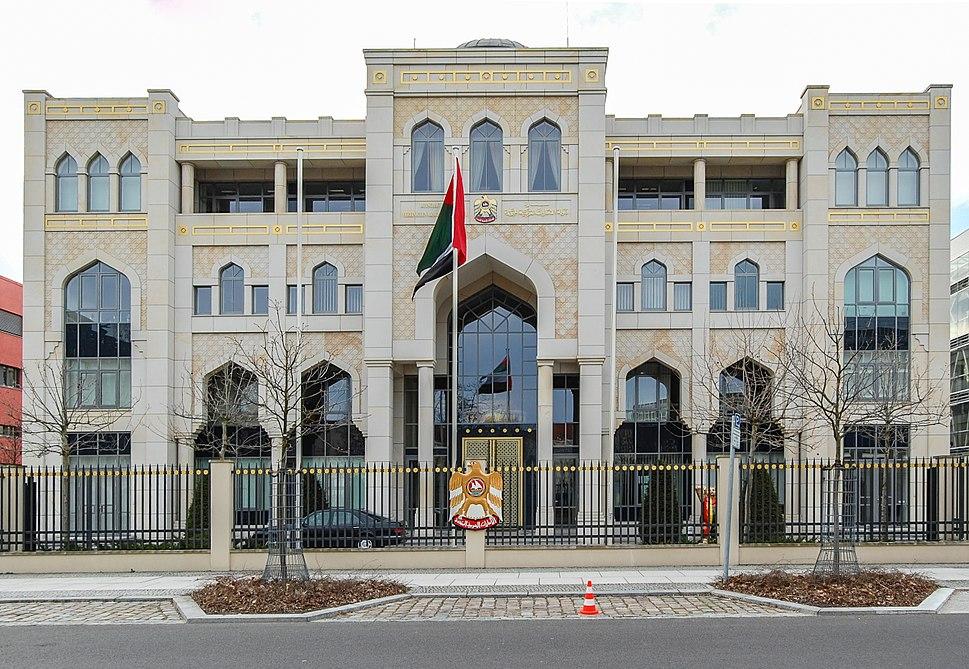 Be Embassy of UAE 03