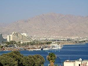 Eilat, Israel, Panorama