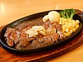 Beef steak, at Steak Miya (2018-11-25).jpg
