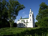 Belarus-Polatsk-Cathedral of Sophia-12.jpg