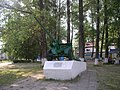 Belarus-Rasony-Cannon Monument-1.jpg