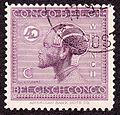Belgian congo 1925 issue-50c.jpg