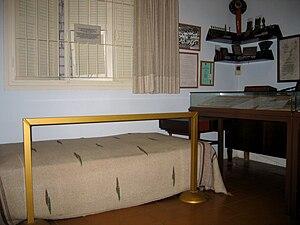 Ben-Gurion House - Renana's room, 1st floor