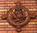 Berlin Markthalle VII Terrakottamedaillon Obst.jpg