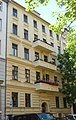 Berlin Prenzlauer Berg Mülhauser Straße 5.JPG