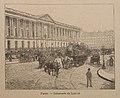Bertaux-Les Grandes Villes de France-75-Paris.jpg